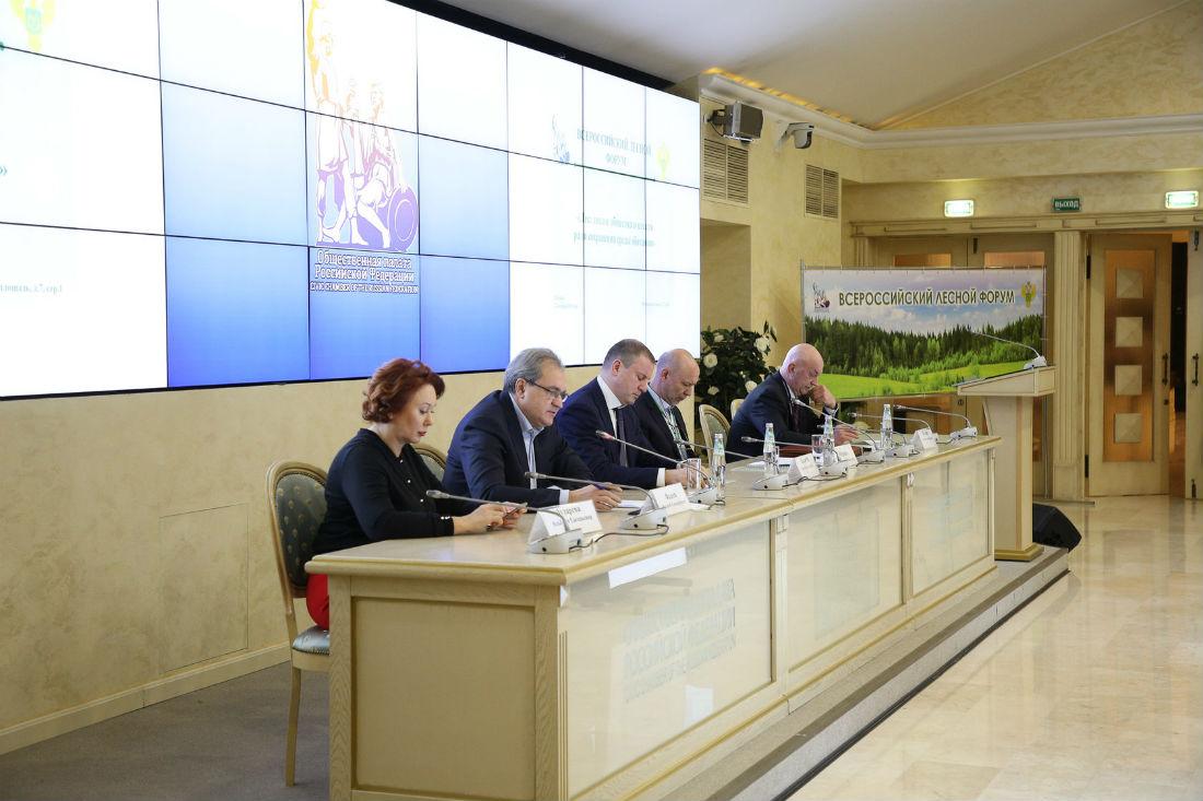 вглту конференция лесной форум